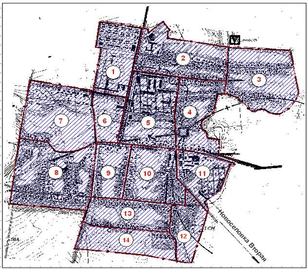 Дипломная работа Денежная оценка земель жилой застройки После анализа существующей ситуации на основе изучения картографического материала в с Новоселовка было выделено 14 оценочных районов рис 5